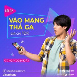 Gói 4G Vinaphone theo ngày D2 2Gb/ngày